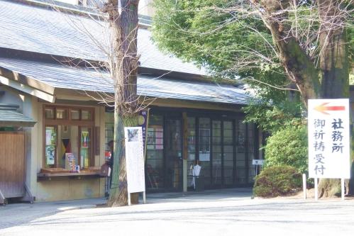 東郷神社(東京都渋谷区)社務所(授与所・御朱印受付場所)