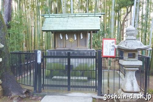 神明社(千駄ヶ谷太神宮・鳩森八幡神社境内社)