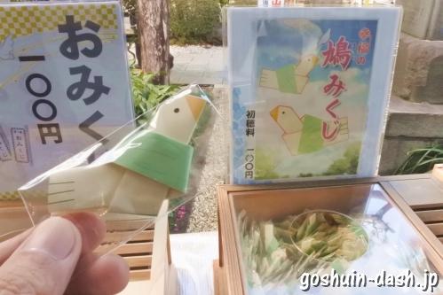 鳩みくじ(鳩森八幡神社)