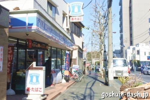 ローソン橋場二丁目店(橋場不動尊すぐ)