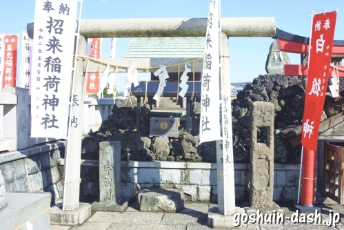 招来稲荷神社(石浜神社)