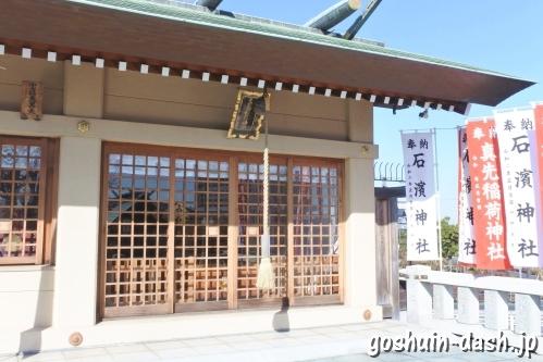 真先稲荷神社(石浜神社摂社)