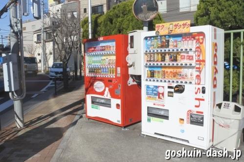 吉原神社(東京都台東区)近くの自動販売機
