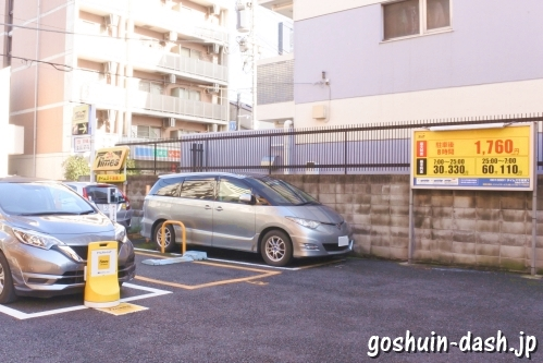 タイムズ千束第7(吉原神社近くの駐車場)