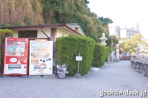 二見興玉神社(三重県伊勢市)自動販売機