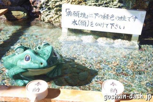 満願蛙(二見興玉神社)