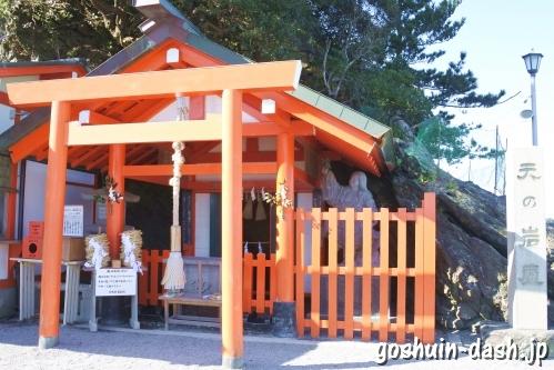 天の岩屋(二見興玉神社)
