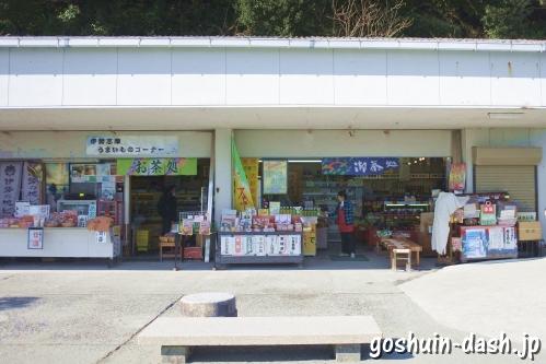 二見興玉神社(三重県伊勢市)売店