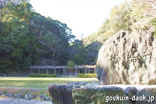 猿田彦神社(三重県伊勢市)御神田