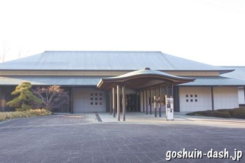 式年遷宮記念神宮美術館(倭姫宮域内)
