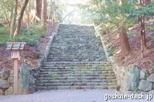 倭姫宮(三重県伊勢市・伊勢神宮内宮別宮)参道の石段