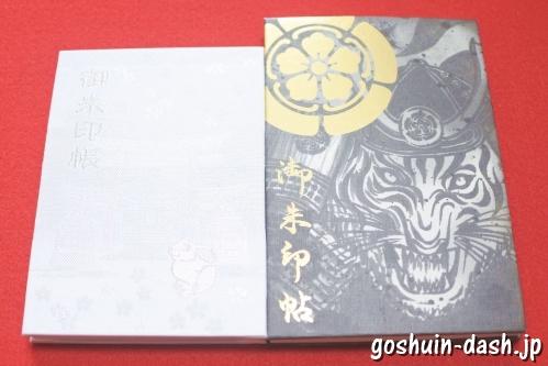 三輪神社と万松寺(名古屋市中区大須)の御朱印帳(大きさサイズ比較)