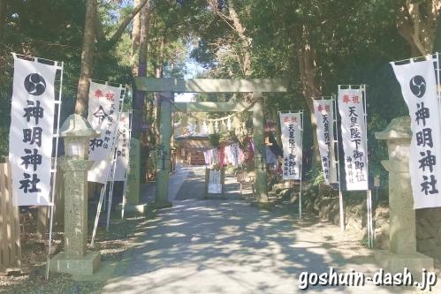 神明神社(石神さん・三重県鳥羽市相差町)鳥居
