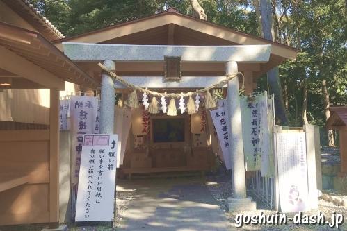 石神さん(神明神社・三重県鳥羽市相差町)