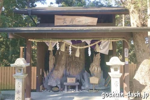 長寿の館(神明神社・石神さん)