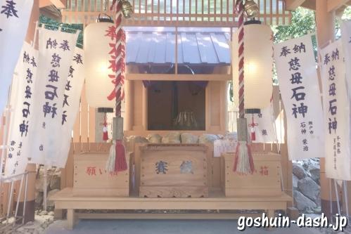 石神さん(神明神社・三重県鳥羽市相差町)社殿