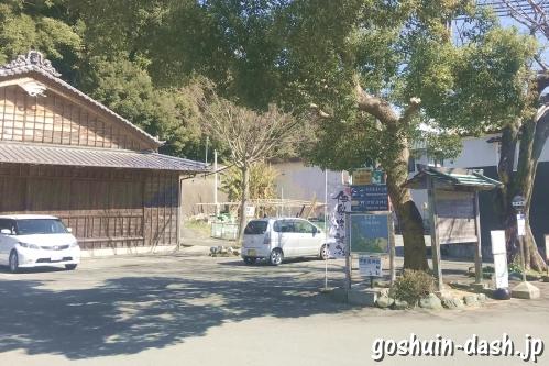 伊射波神社(三重県鳥羽市)参拝専用駐車場