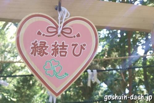 伊射波神社(三重県鳥羽市)ハートの絵馬