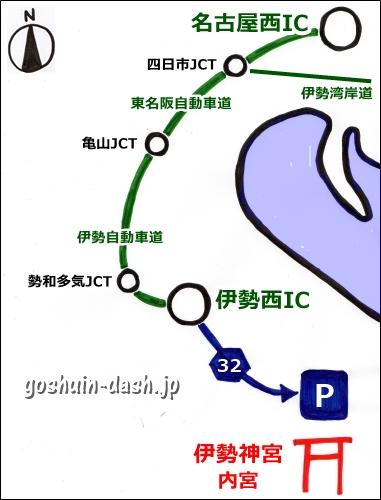 名古屋から伊勢神宮へのアクセス(車・高速道路)