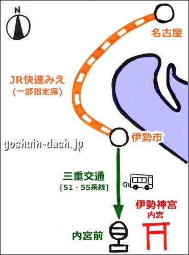 名古屋から伊勢神宮の行き方(JR快速みえ)