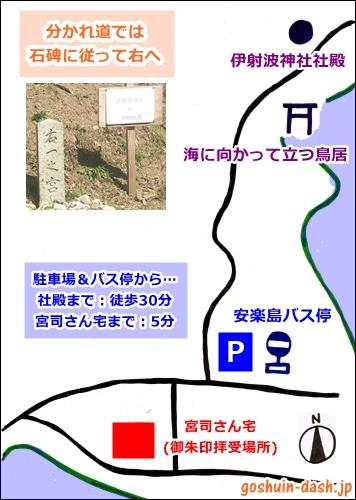 伊射波神社(三重県鳥羽市)へのアクセスと御朱印受付場所(地図)