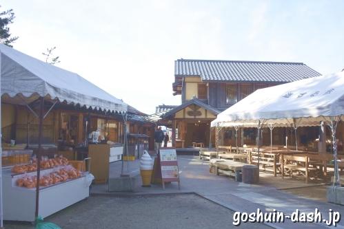 道の駅「熊野・花の窟」(お網茶屋)