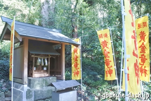 龍神神社(花の窟神社)