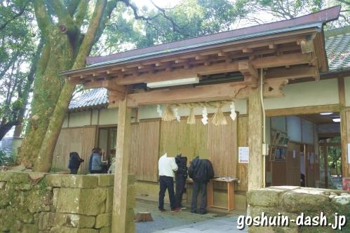 花の窟神社(三重県熊野市)授与所(御朱印受付場所)