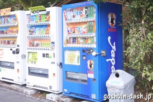 熊野速玉大社自動販売機(サッカー日本代表八咫烏)