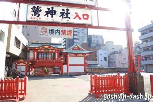 鷲神社(東京都台東区)駐車場