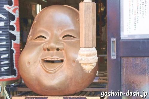 鷲神社(東京都台東区)なでおかめ