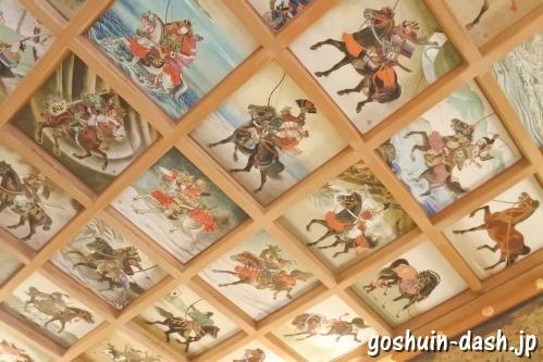 矢先稲荷神社(東京都台東区)拝殿天井画(日本馬乗史)