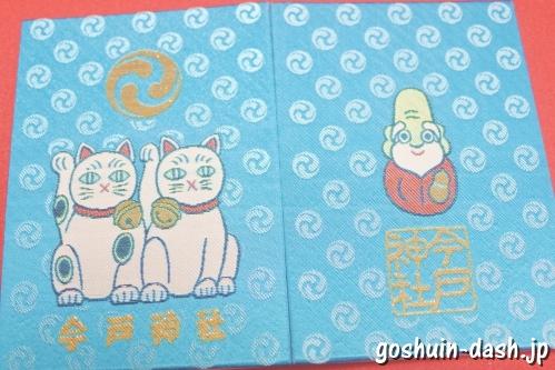 今戸神社(東京都台東区)の御朱印帳