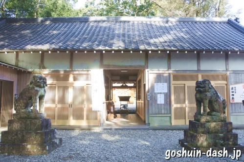 産田神社(三重県熊野市)参籠殿