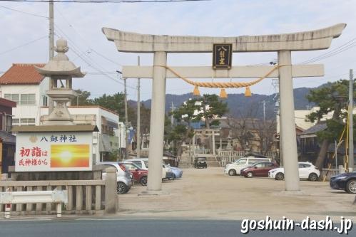 八劔神社(愛知県蒲郡市)鳥居