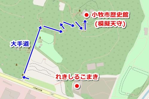 小牧山城(愛知県小牧市)の御朱印受付場所(小牧市歴史館・れきしるこまき)地図