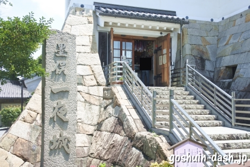 墨俣一夜城(岐阜県大垣市)の御城印販売場所(墨俣歴史資料館)