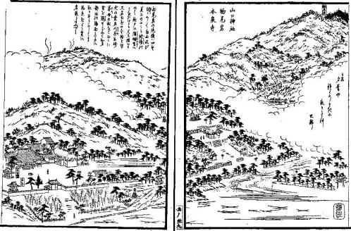尾張名所図会(瀬戸山口八幡社)