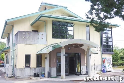 山口郷土資料館(憩いの家・愛知県瀬戸市)