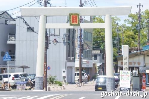 深川神社(愛知県瀬戸市)一の鳥居