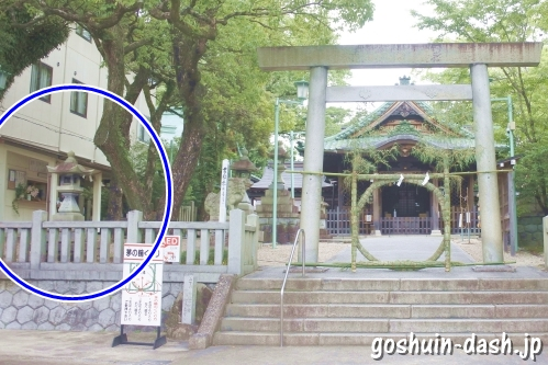 深川神社(愛知県瀬戸市)の御朱印受付場所(社務所)