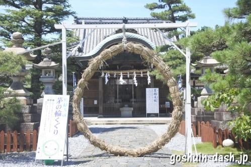 大垣八幡神社(岐阜県大垣市)茅の輪(夏越大祓)