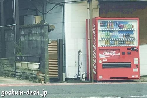 南宮御旅神社(岐阜県垂井町)近くの自動販売機