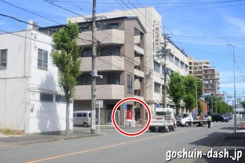 築地神社(名古屋市港区)西鳥居近くの自動販売機