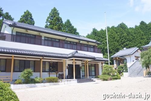 山蔭神道貴嶺宮(愛知県額田郡幸田町)社務所