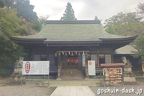 三河えびす社(三河ゑびす社・砥鹿神社摂社)