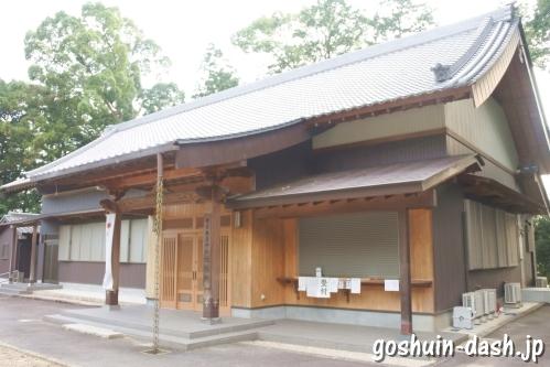 糟目春日神社(愛知県豊田市)社務所(授与所)