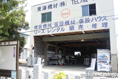 川原神社(愛知県名古屋市昭和区)東向かいの自動販売機