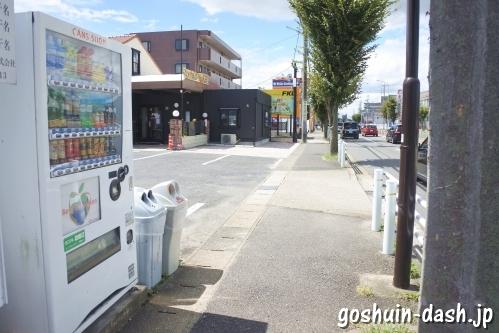 直會神社(愛知県尾張旭市)近くの自動販売機