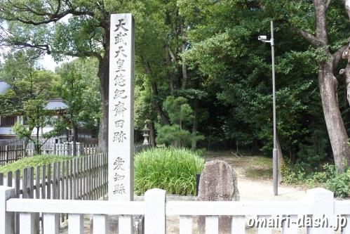 渋川神社(愛知県尾張旭市)天武天皇悠紀斎田跡石碑